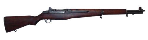 Garand gevær