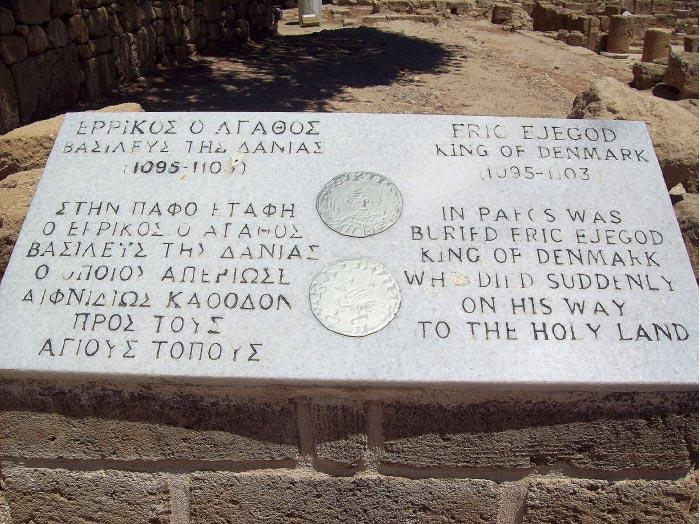 Kong Erik Ejegods grav i Paphos, Cypern. Han var måske den første europæiske konge på korstog. Wikimedia Commons